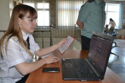 выезд за границу с долгами проверить служба судебных приставов