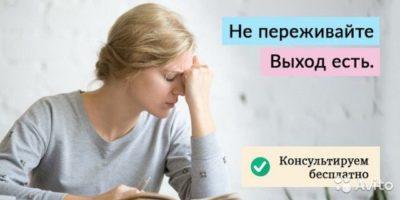 списываются ли долги при банкротстве физ лиц