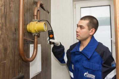 договор на обслуживание газового оборудования в многоквартирном доме
