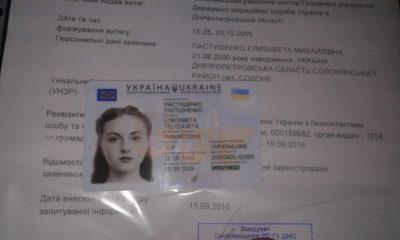 документы в мфц для замены паспорта в 45 лет