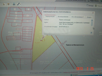 как узнать координаты земельного участка по кадастровому номеру