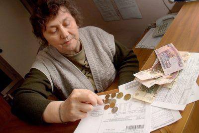 как начисляется плата за капитальный ремонт