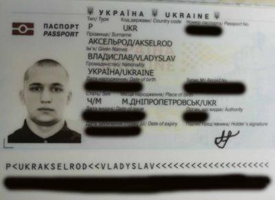 заявление в полицию об утере паспорта