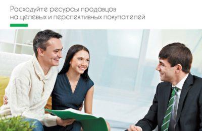 существенные условия договора ипотеки