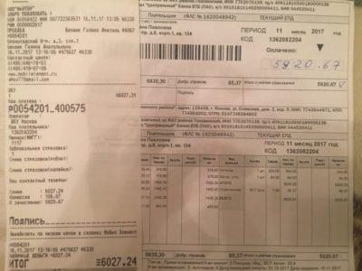 разделение лицевого счета по оплате коммунальных услуг