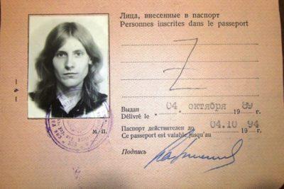 просроченный паспорт действителен или нет