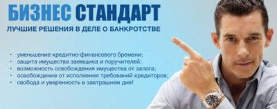 упрощение процедуры банкротства