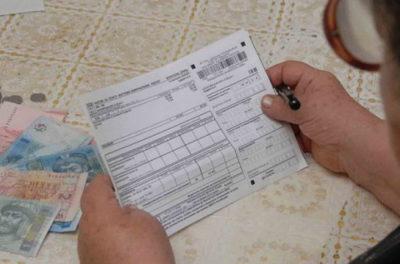 как проверить правильность начисления коммунальных платежей