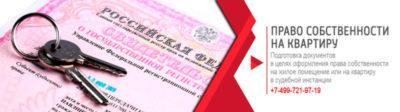 срок регистрации договора долевого участия
