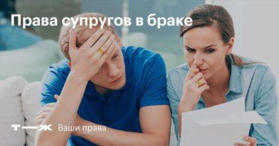 развод при банкротстве