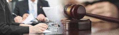 госпошлина при банкротстве юридического лица