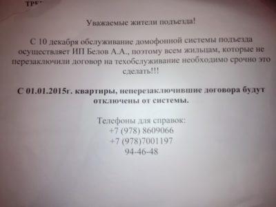 заявление о расторжении кредитного договора