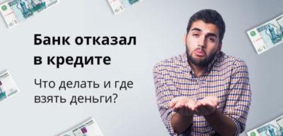 банк открытие кредит наличными без справок и поручителей онлайн заявка казань