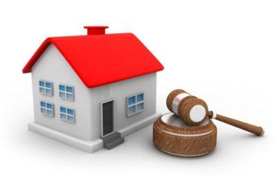 как узнать стоит ли дом на кадастровом учете