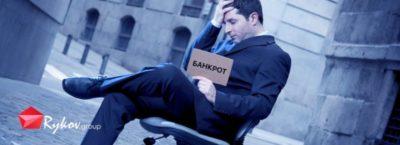 банкротство физических лиц ипотека в долларах
