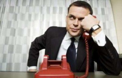 что делать если банк звонит по чужому кредиту