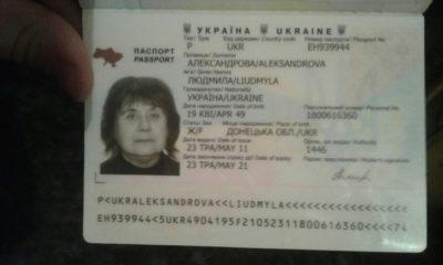 как писать заявление об утере паспорта