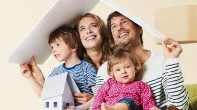 субсидия на погашение ипотеки