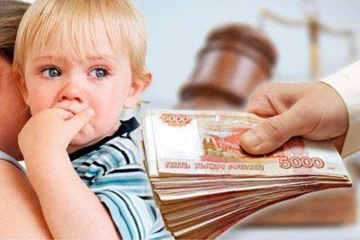 могут ли приставы арестовать детское пособие