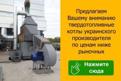 договор на поставку газа в частный дом