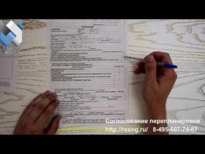 технический паспорт бти как получить