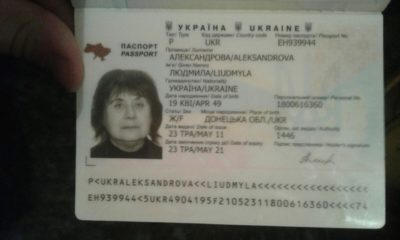 что будет за утерю паспорта