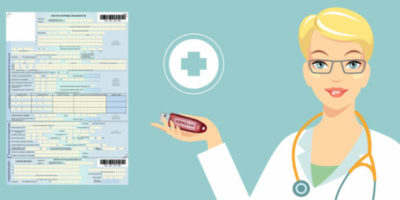 как исправить электронный больничный лист