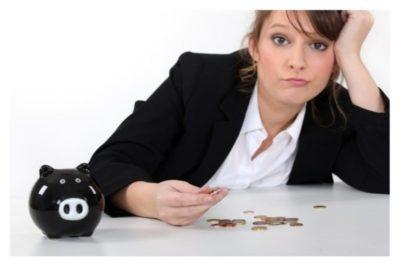 как оспорить лишение премии