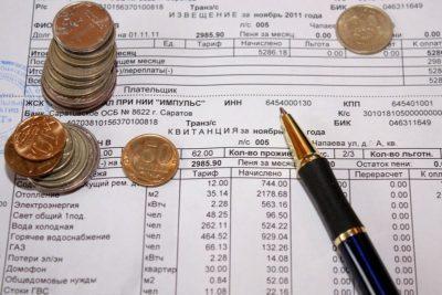 как оформить льготу на оплату коммунальных услуг