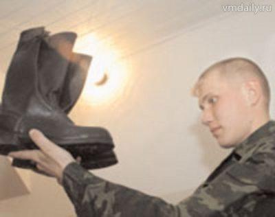 что будет за уклонение от армии