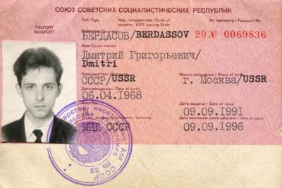 как можно получить паспорт ссср
