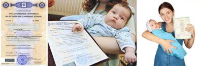 куда идти прописывать новорожденного ребенка