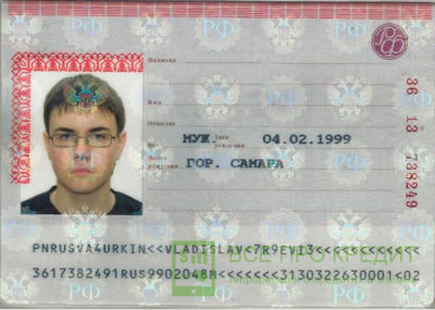 как поменять дату в паспорте через фотошоп