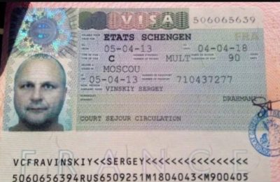 на сколько дают визу во францию