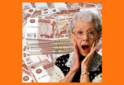 как можна получить пенсию