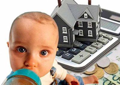 как выделить доли детям после погашения ипотеки