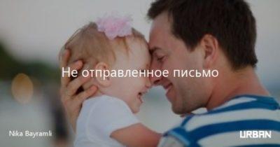 как оформить отцовство на ребенка