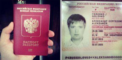 как поменять просроченный паспорт