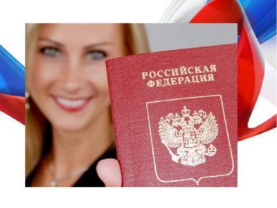 как получить российское гражданство в казахстане