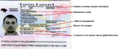 гражданство как писать в анкете