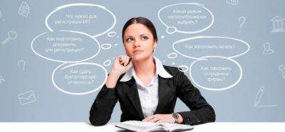 как зарегистрировать свой бизнес