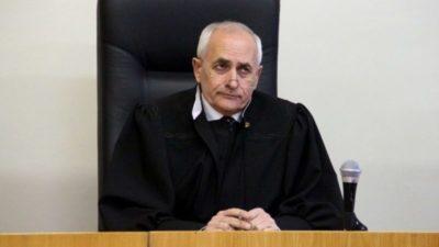 как узнать решение верховного суда