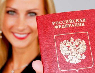 как прописаться в россии