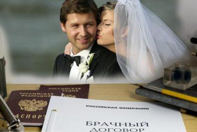 как составляется брачный договор
