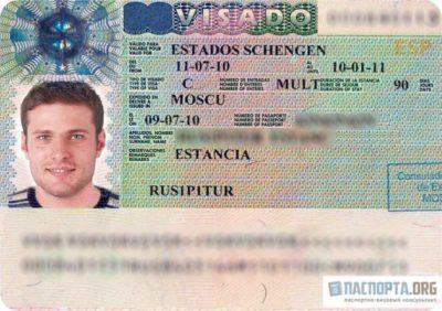 сколько по времени делается виза в испанию