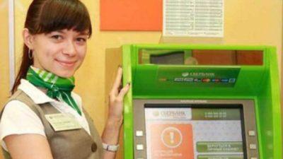 как оплатить госпошлину в сбербанке