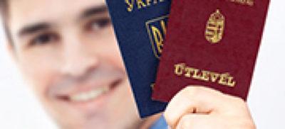 как отказаться от гражданства армении