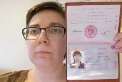 как заблокировать паспортные данные