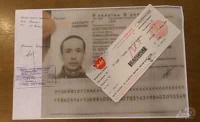 где забирать паспорт после замены