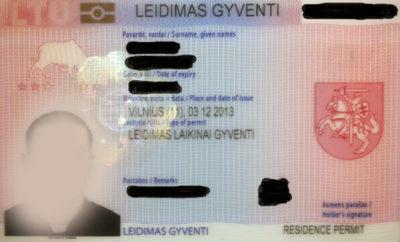 как получить гражданство после внж
